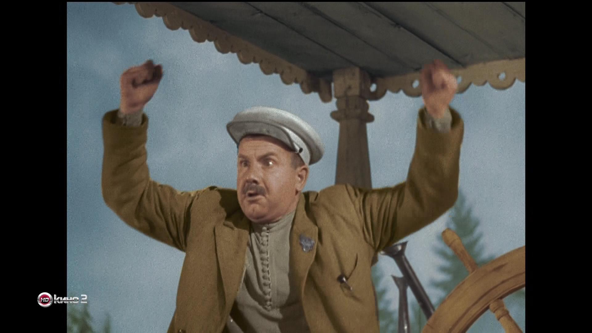 Волга-Волга (1938) HDTV 1080i | Цветная версия