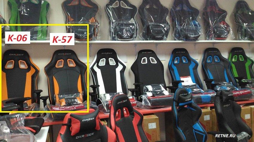 кресло DXRacer OH/K-06 и К-57 /NO
