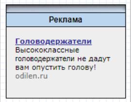 Примеры размещения ссылок с околоссылочным текстом 2