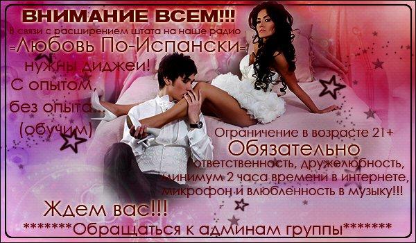 http://ipic.su/img/img7/fs/600h350.1461081832.jpg