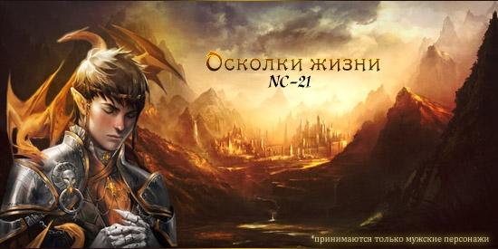 http://ipic.su/img/img7/fs/666kopiya.1413493844.jpg
