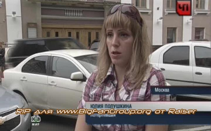 Чрезвычайное происшествие (эфир от 21.05.2014) SATRip