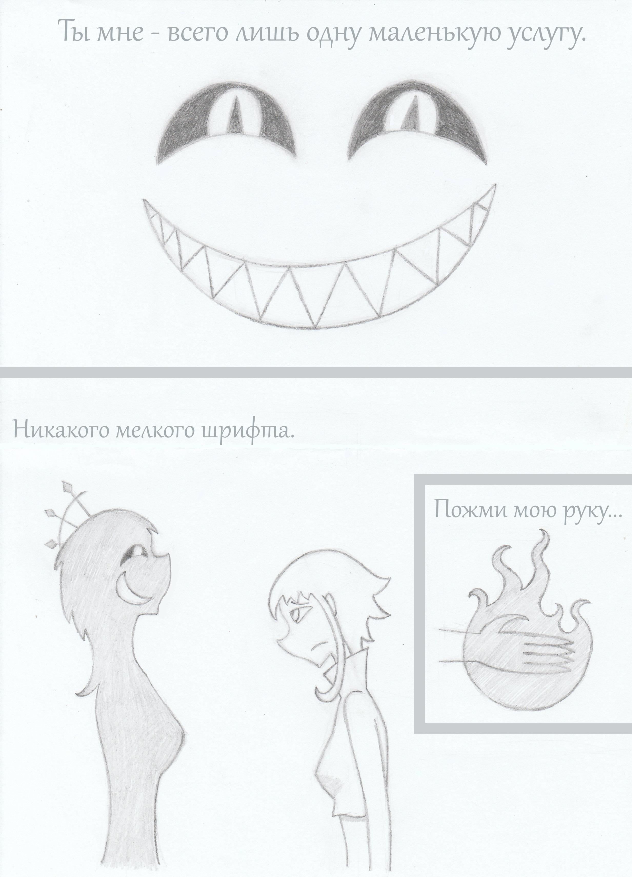 http://ipic.su/img/img7/fs/7.1475105327.jpg