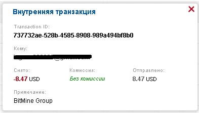 http://ipic.su/img/img7/fs/7.1535788608.png