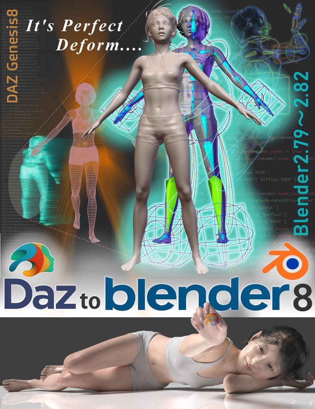 DAZtoBlender8 v1.83