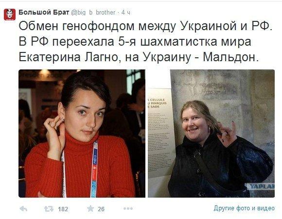 """За год количество желающих присоединиться к РФ на Донбассе уменьшилось в три раза, жить в """"ЛНР""""-""""ДНР"""" не хочет никто, - Бекешкина - Цензор.НЕТ 7426"""