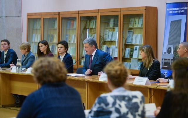Глава держави заснував Фонд з підтримки освітніх та наукових програм для молоді