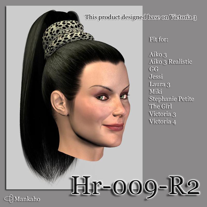 Hr-009-R2