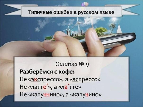 http://ipic.su/img/img7/fs/9.1459005851.jpg
