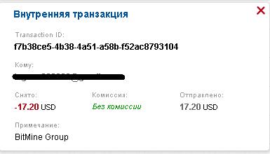 http://ipic.su/img/img7/fs/9.1536066154.png
