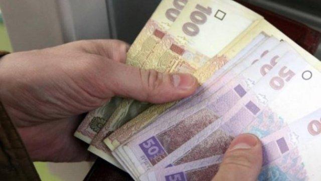 З 1 січня 2019 на Рівненщині зросте «мінімалка» та пенсії