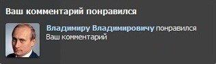 Блок Порошенко отказывается переписывать коалиционное соглашение, - Ризаненко - Цензор.НЕТ 5772
