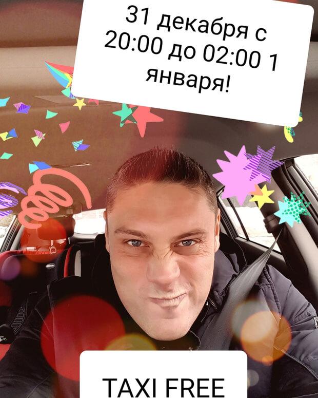Алексей Блюзов станет таксистом-альтруистом в новогоднюю ночь - Новости радио OnAir.ru