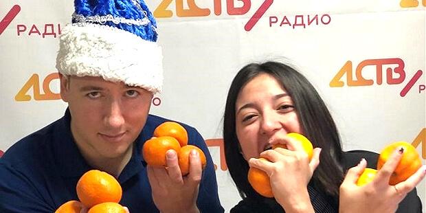 Новый год на радио АСТВ - Новости радио OnAir.ru