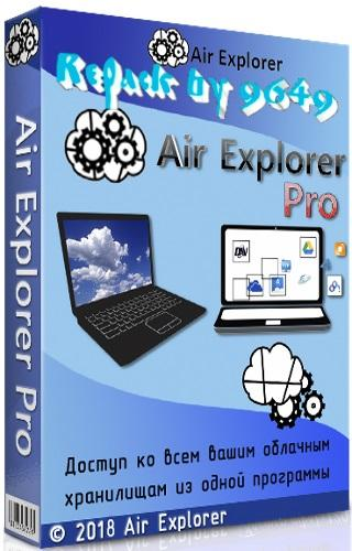 Air Explorer Pro 2.5.3 RePack & Portable by 9649