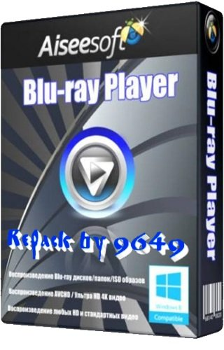 Aiseesoft Blu-ray Player 6.7.10 RePack & Portable by 9649