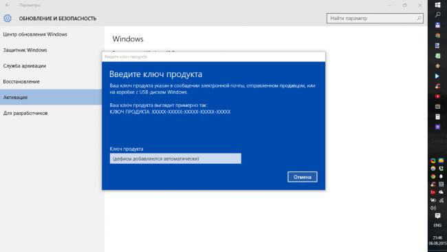Microsoft выслеживает пиратские активации Windows 7 и 8.1