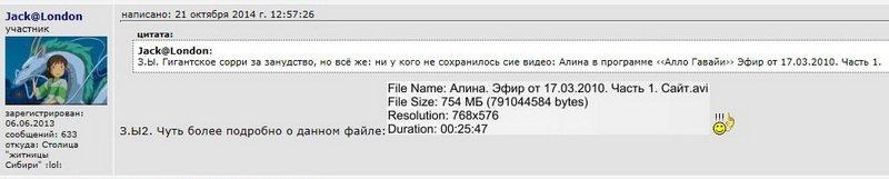 http://ipic.su/img/img7/fs/Alina1.1416256502.jpg