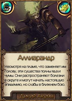 http://ipic.su/img/img7/fs/Allivandr.1446998243.png