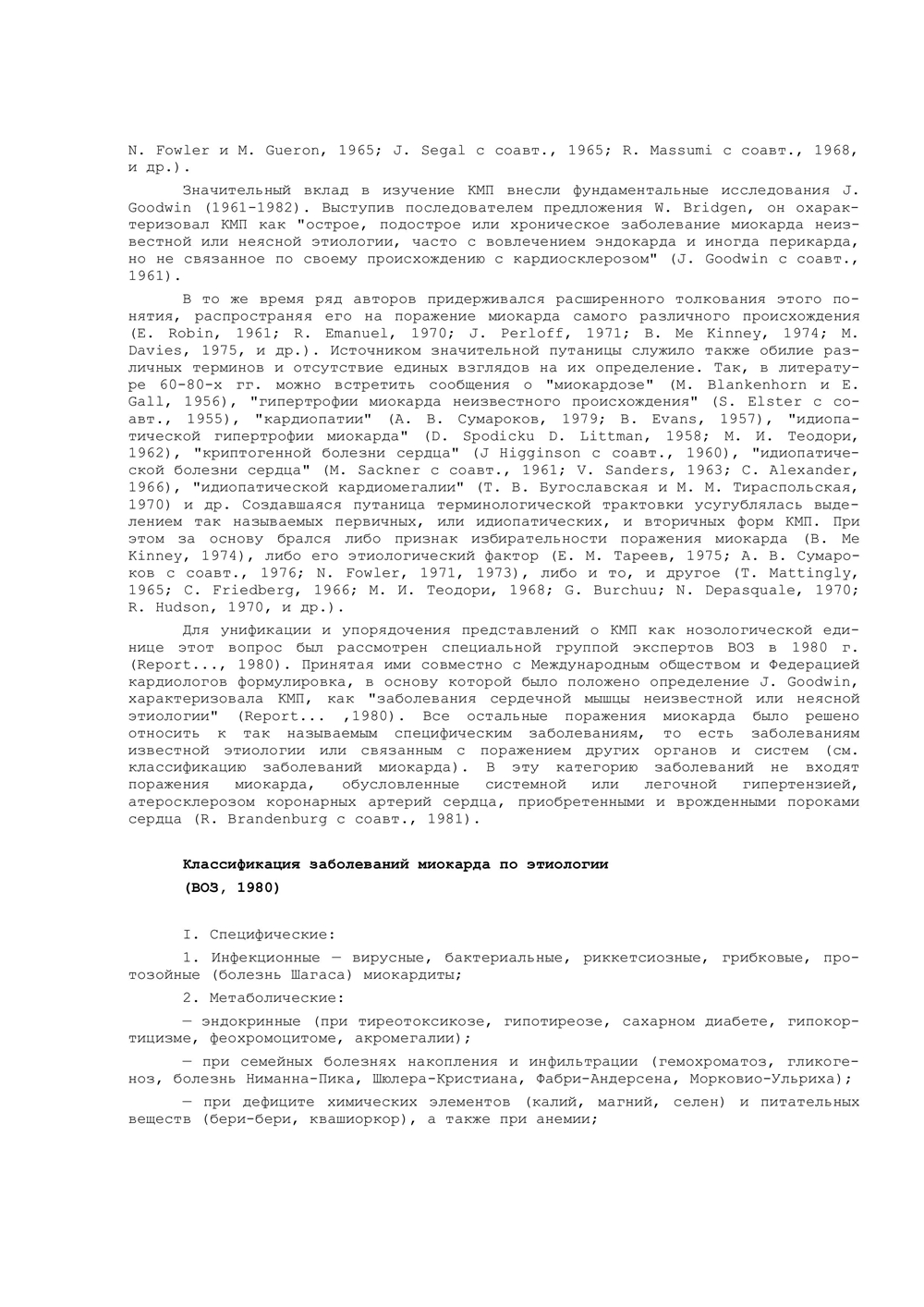 http://ipic.su/img/img7/fs/AmosovaE.1591778285.jpg