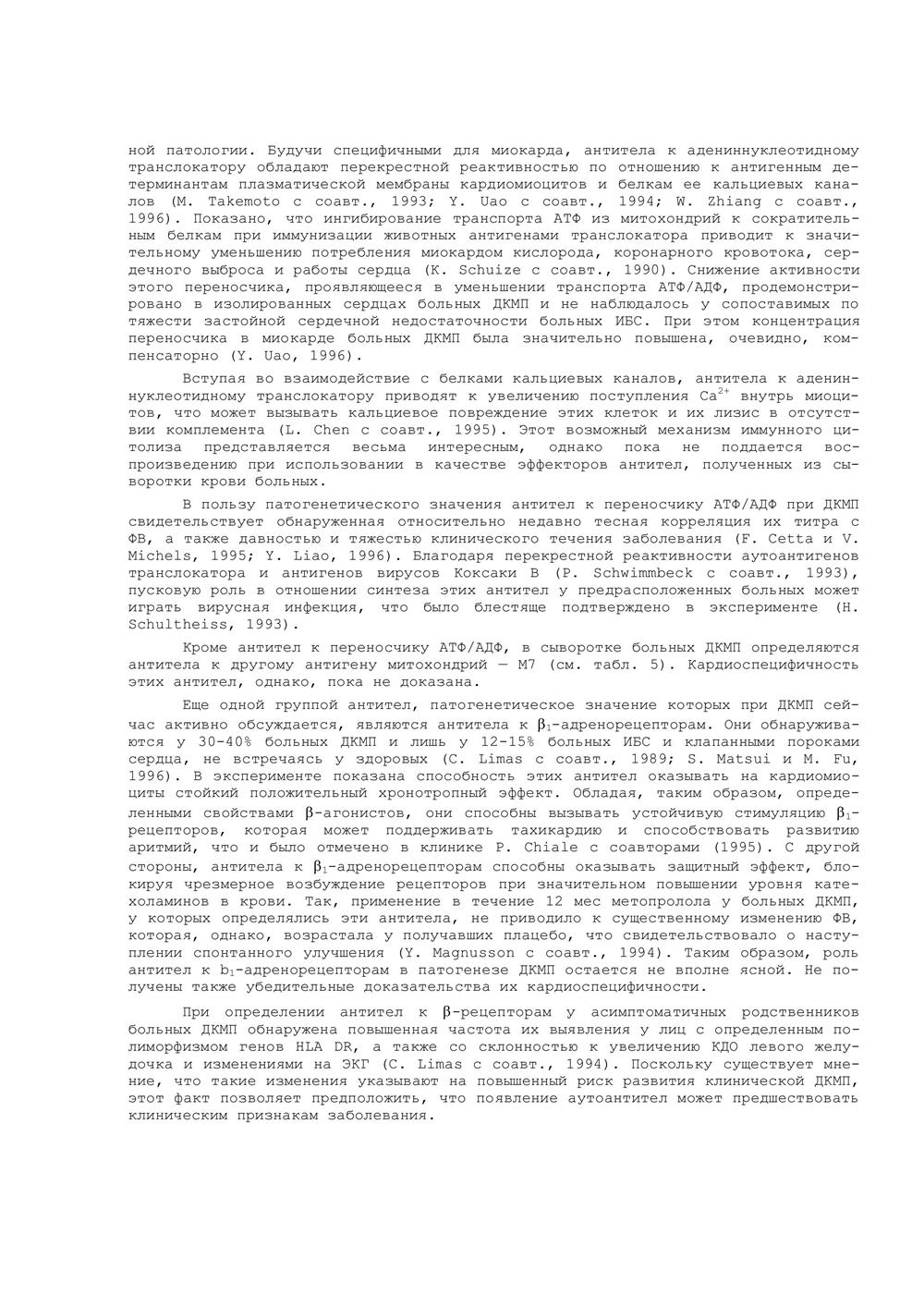 http://ipic.su/img/img7/fs/AmosovaE.1591778286.jpg