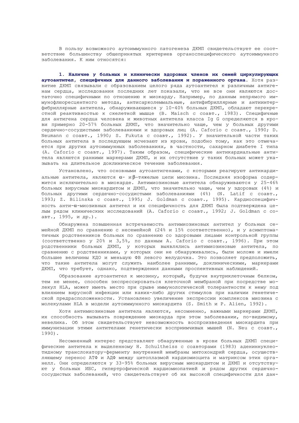 http://ipic.su/img/img7/fs/AmosovaE.1591778287.jpg