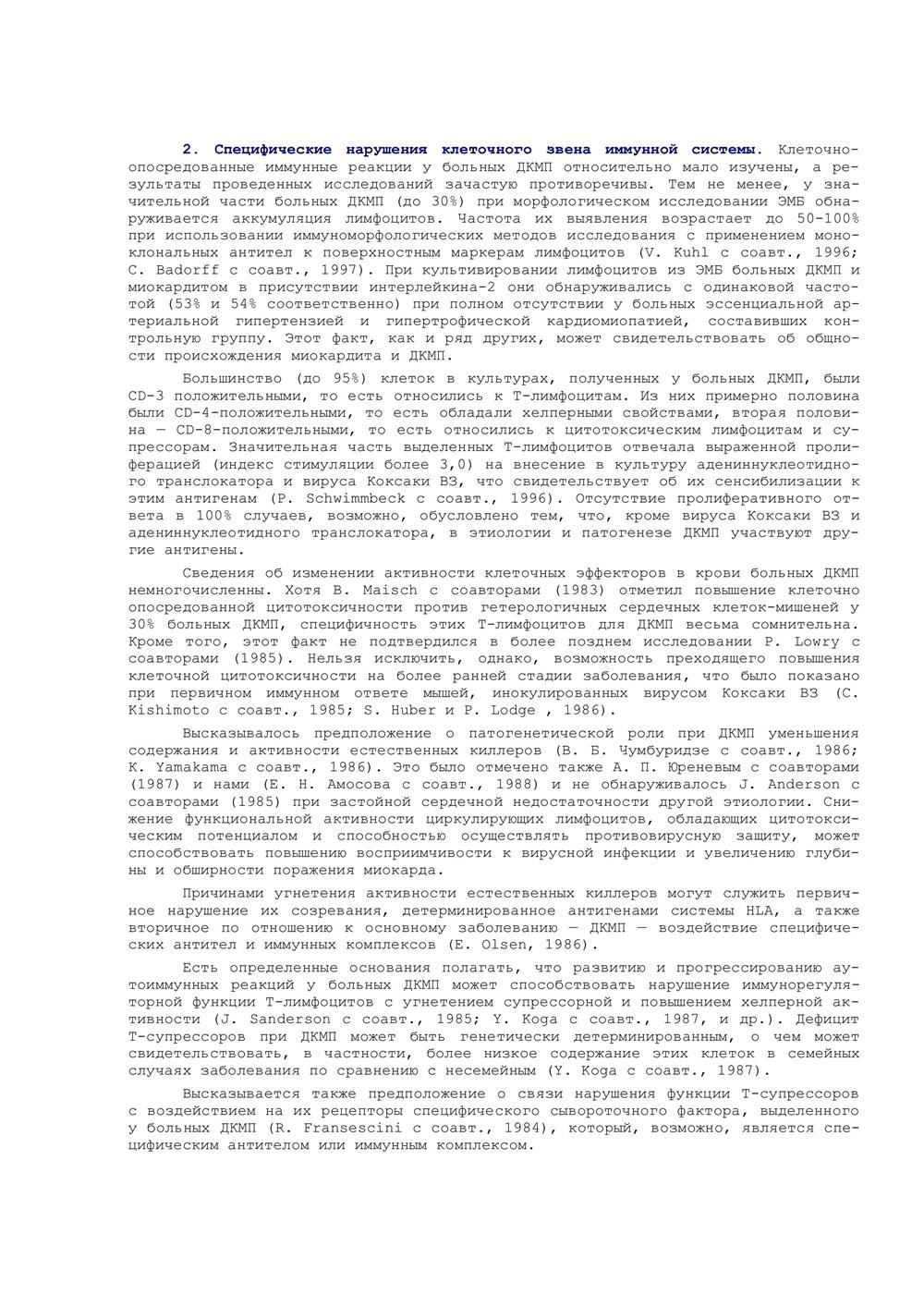 http://ipic.su/img/img7/fs/AmosovaE.1591778291.jpg
