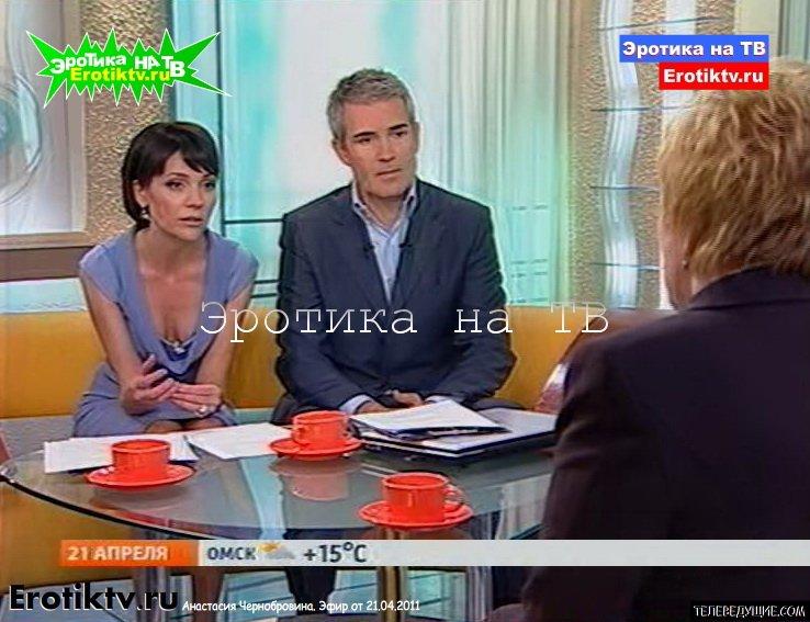 http://ipic.su/img/img7/fs/AnastasiyaCHernobrovina.1423698505.jpg