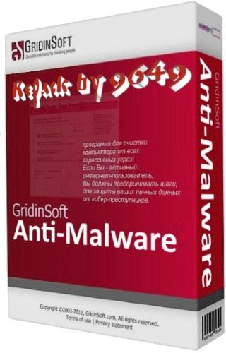 Gridinsoft Anti-Malware 4.0.12  RePack & Portable by 9649