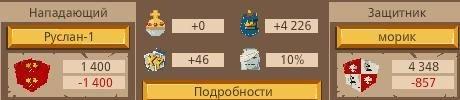 Ataka5.1419488127.jpg