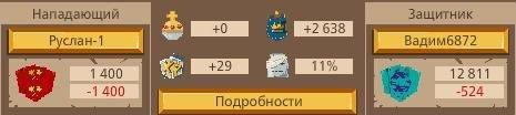 Ataka5.1419575403.jpg