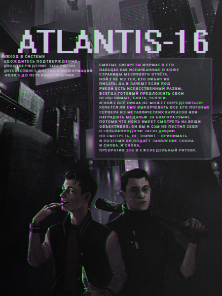 http://ipic.su/img/img7/fs/Atlantis2.1536609303.png