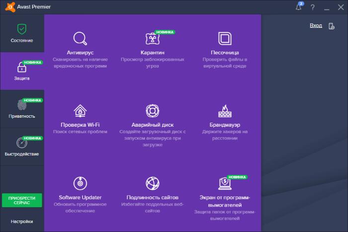 Установка антивируса Аваст в Windows XP
