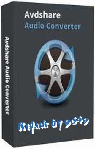 Avdshare Audio Converter 7.3.0.7676