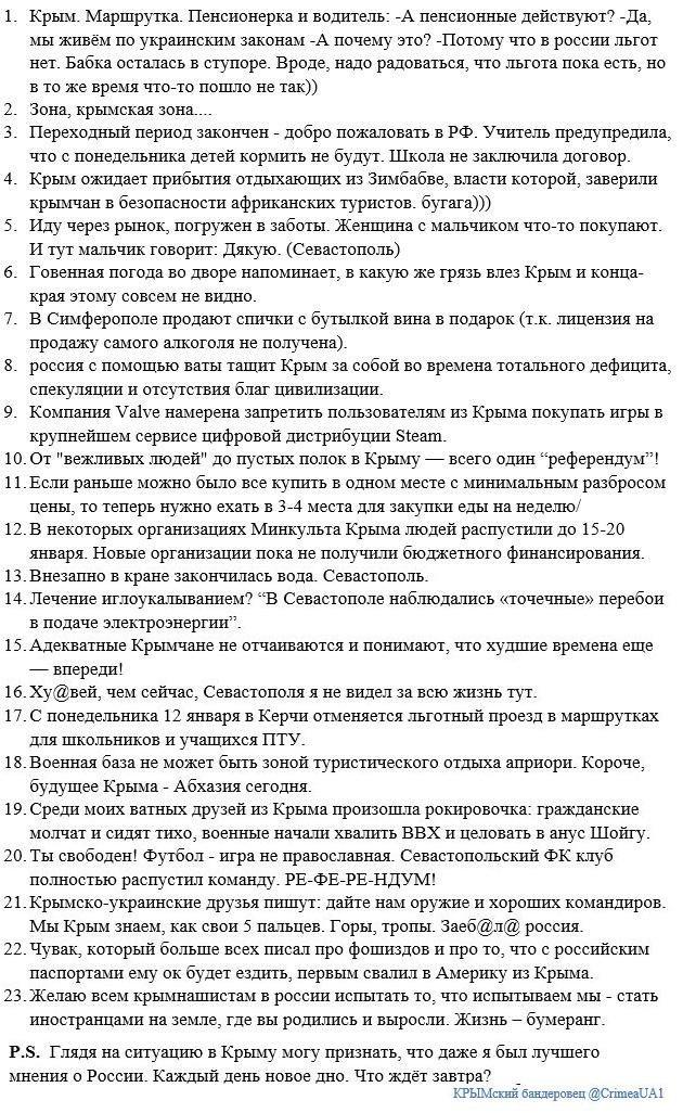 """Положение на Донбассе """"нестабильное и сложное"""", но есть """"признаки легкой разрядки"""", - Генсек НАТО - Цензор.НЕТ 4849"""