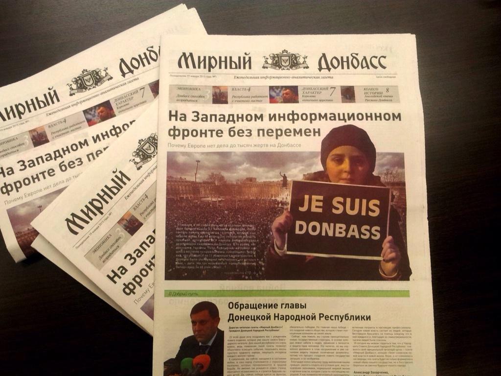 Польша назначит правительственного уполномоченного по поддержке реформ в Украине - Цензор.НЕТ 1167