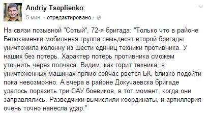 Из-за ситуации в Украине призрак холодной войны уже выползает из тени, - ООН - Цензор.НЕТ 2367