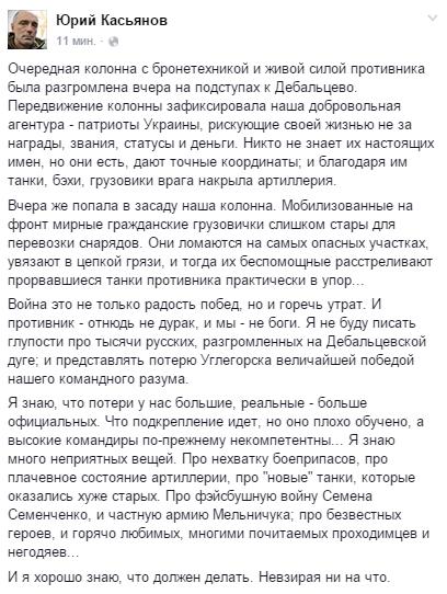 Из-за ситуации в Украине призрак холодной войны уже выползает из тени, - ООН - Цензор.НЕТ 9952