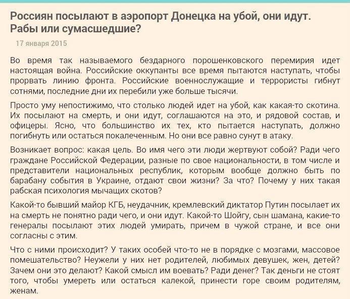 """""""И день, и ночь бомбят. Вчера мы чуть не погибли"""", - российские террористы продолжают обстрелы Авдеевки - Цензор.НЕТ 4120"""