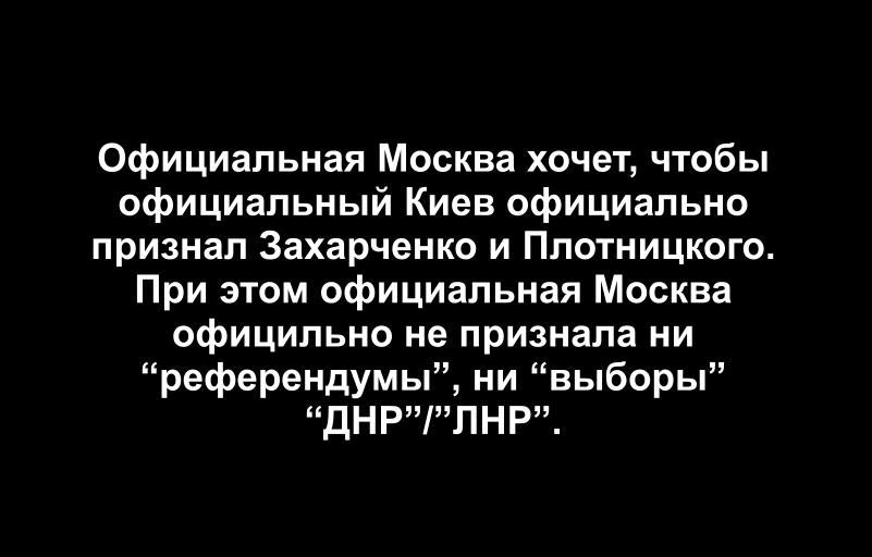 Террористы 126 раз обстреляли позиции украинской армии: ночью произошли два боестолкновения, - пресс-центр АТО - Цензор.НЕТ 5536