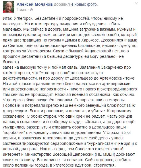 Дом замглавы Меджлиса крымских татар в Бахчисарае обыскивают шестой час - Цензор.НЕТ 747