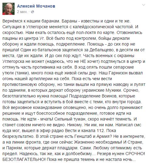В Житомире попрощались с 30-летним десантником Михаилом Рачком, который погиб возле донецкого аэропорта - Цензор.НЕТ 5337