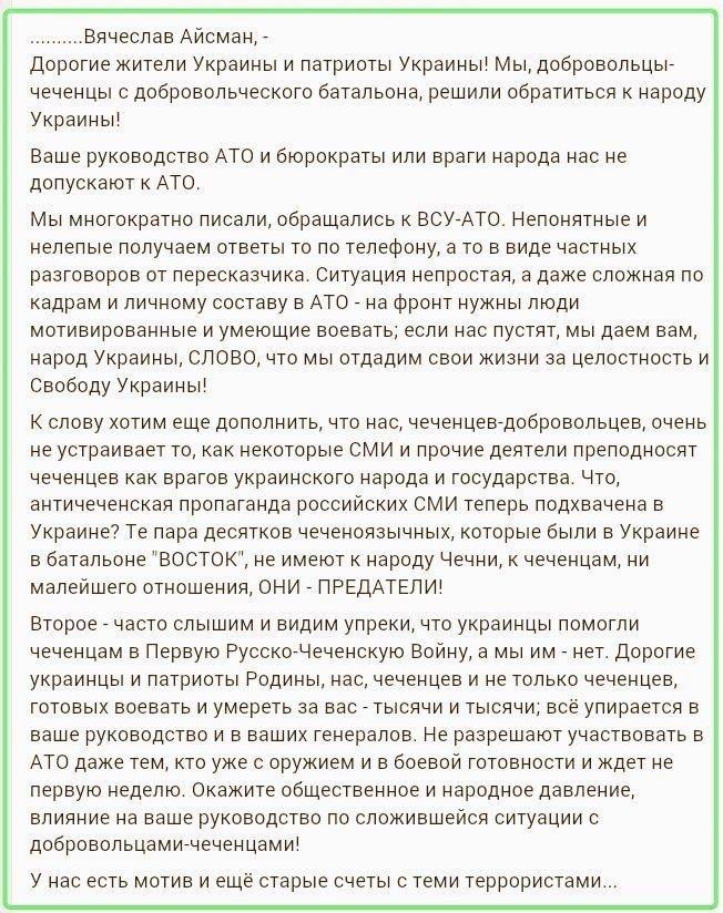 Евросоюз не пойдет на компромисс в вопросе суверенитета и целостности Украины, - Туск - Цензор.НЕТ 5486