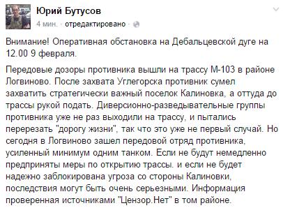 Кабмин ввел приграничный режим в зоне АТО и части Херсонской и Харьковской областей - Цензор.НЕТ 4090