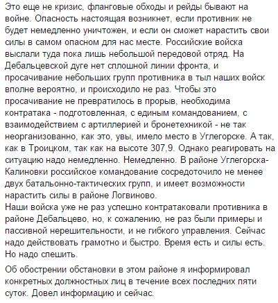 Кабмин ввел приграничный режим в зоне АТО и части Херсонской и Харьковской областей - Цензор.НЕТ 6096