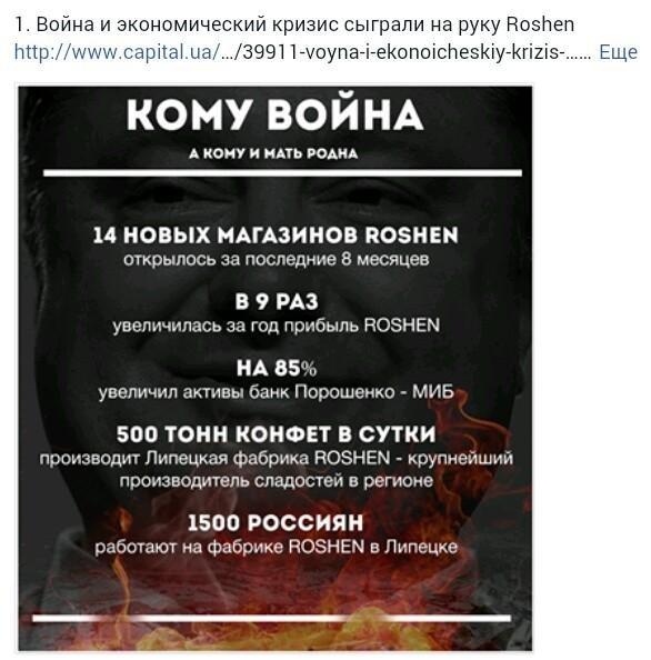 Порошенко и Керри выразили обеспокоенность ситуацией в Дебальцево - Цензор.НЕТ 6922