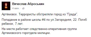 Канада будет передавать украинской разведке снимки Донбасса со спутника, - Globe and Mail - Цензор.НЕТ 584