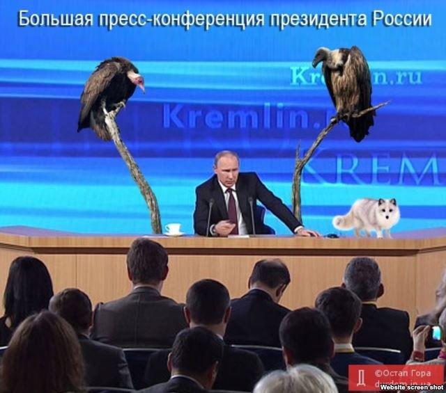 Премьер Италии: Европа должна быть жесткой к России - Цензор.НЕТ 6864