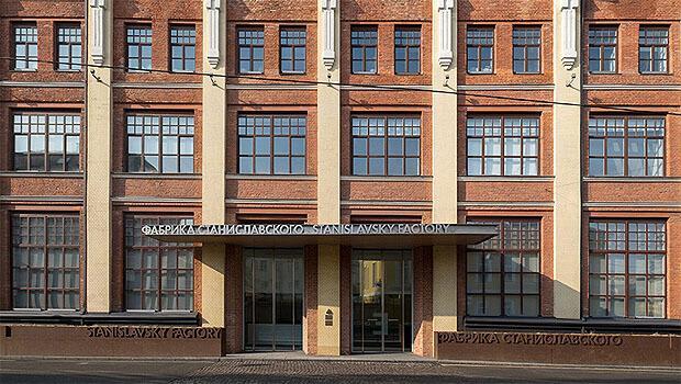 В Москве из-за сообщения о минировании эвакуировали БЦ «Фабрика Станиславского» - Новости радио OnAir.ru