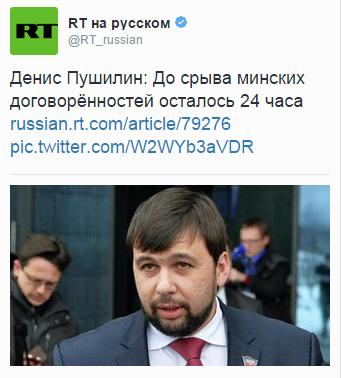 ГПУ доведет до конца дела по Януковичу и его окружению уже в этом году. Будут и приговоры, и конфискации, - глава Минюста - Цензор.НЕТ 7560